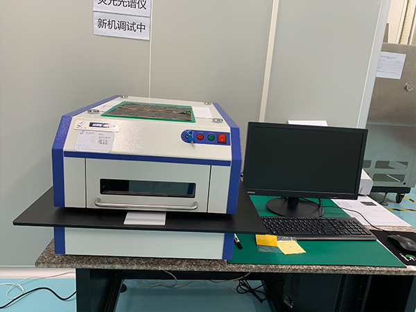 Yuanxing optical gold nickel thickness and environmental protection integrated tester
