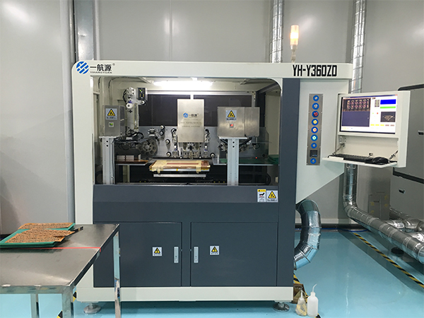 Automatic adhesive tape machine