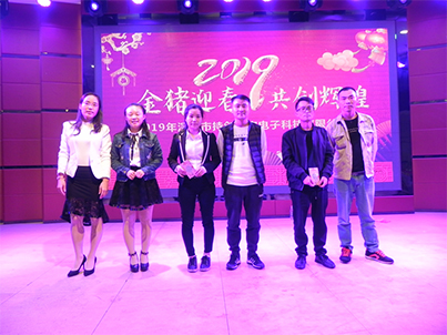 Year-end ceremony